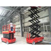 Buy cheap 12m 320kg Self Propelled Scissor Lift With Extended Platform product