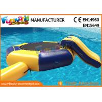Buy cheap Inflable 15-Foot Water Trampoline, Inflatable Floating Water Toys Jumping Pad from wholesalers