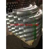 Buy cheap galvanized steel bend product