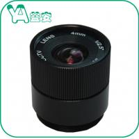 Buy cheap F1: 1.2 Aperture Security Camera Lens, Cctv Wide Angle Lens Infrared IR product