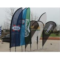 Buy cheap Large format Laser Cut Printed Advertising Flag Banner Light Box Tent product
