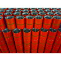 Buy cheap API L80 Casing Couplings from China Manufacturer product
