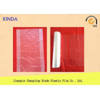 Buy cheap Plastic vegetables and fruit continuous recyclable bag rolling side gusset product