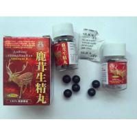 Buy cheap RU LONG SHENG JING WAN Natural male sex enahancement medicine prolong erection product