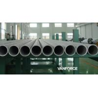 Buy cheap ASTM A312 TP304 Seamless Stainless Steel Tubing Wall Thickness 9.53-140 Mm product
