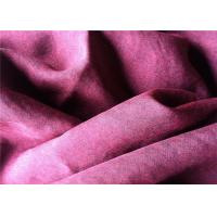 Buy cheap 300D Cationic Oxford Fabric Plain Two Tone Wash Easily With Good Air Permeability product