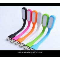 Buy cheap Mix color Mini USB Light LED Light for Notebook Laptop Tablet PC Power Bank product
