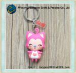 Buy cheap Fox Girl 3D Soft PVC Keychain , Advertising Rubber Key Chain product