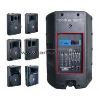 China 2 Way Active Plastic Cabinet Speaker With MP3 , DVD, CD , EQ on sale