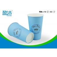 16oz 500ml Single Wall Paper Cups Smoothful Rim For Picnic / Barbeque