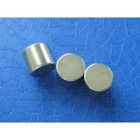 Buy cheap Cylinder Magnet product