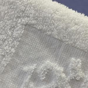 Buy cheap 30x30cm Airline Jacquard Towel product