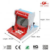 China 10 Inch Screen Video Game Machine Home Mini Pandora'S Box Arcade Cabinet on sale
