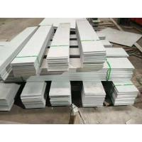 Buy cheap 310H Stainless Steel Plates SUS310 Inox Plate A240 SS310H A240 310H ( S31009 ) from wholesalers