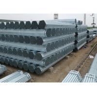 Buy cheap Galvanized Tube Iron Pipe With Bundles 2 Inch Hot Dip Galvanized Steel Pipe product