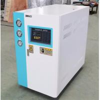 Buy cheap Professional Air Cooled Scroll Chiller Built - In Automatic Water Device product