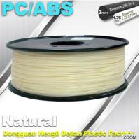 Buy cheap Natural Color 1.75mm PC / ABS 3D Printer Filament 1.3kg / Spool product