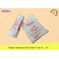 Buy cheap Plastic T-shirt vest handle disposable bags packing fruit vegetable garbage product
