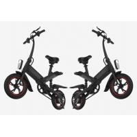 Lightest Electric Folding Bike , Electric Assist Bicycle High Carbon Steel Body