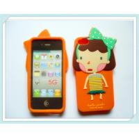Buy cheap Cute Romania Silicone Cell Phone Case For  IPhone 5S / 5G  product