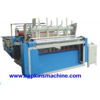 Buy cheap High Speed Toilet Tissue Paper Making Machine , Auto Trimming / Gluing And Sealing product