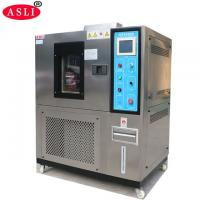 Buy cheap Fast Change Temperature Humidity Chamber Water Cooling ESS Chamber from wholesalers