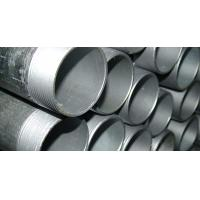 Buy cheap Seamless Threaded Galvanized Steel Pipe With ASME A106 B Carbon Steel Material product