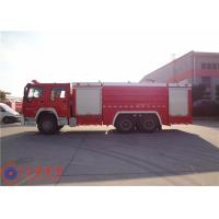 Buy cheap Sinotruk HOWO Departure Angle 12° Foam Fire Truck With Electric Primer Pump from wholesalers