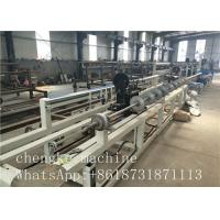 Quality PLC Control Fully Automatic single wire Chain Link Fence Machine fast and for sale