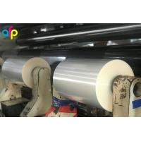 Buy cheap Excellent Printing Adaptability Biodegradable Packaging PLA Plastic Film For Label Shrink Sleeves product