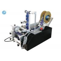 Buy cheap Semi Automatic Small Labeling Machine , Round Vial Labeling Machine product
