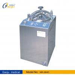China MRKB-28L-HD Automatic autoclave sterilizer, Pressure Steam Sterilizer Equiped with electric pressure temperature control on sale