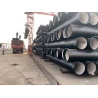 Buy cheap K789 C253040 Class Ductile Iron Pipe Cement Lined BSEN598 BSEN545 6M 5.7M product