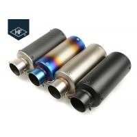 Buy cheap Motocross universal motorcycle muffler 51 - 61mm Carbon Fiber Exhaust Pipes from wholesalers
