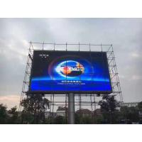 Buy cheap Advertising Video Media Outdoor Full Color Led Display from wholesalers