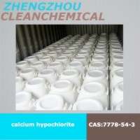 Calcium hypochlorite   Dinsinfectant chemical    water treatment chemical (3).jpg