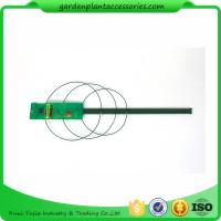 Buy cheap Circular Garden Plant Supports product