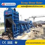 Buy cheap Good Quality Wanshida Waste Scrap Metal Baler Shear Baling Shearing Press Manufacturer product