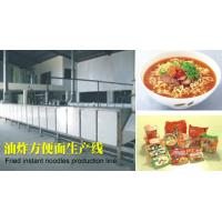 Buy cheap High Automation Instant Noodle Making Machine 45g - 120g Weight Noodle Cake product