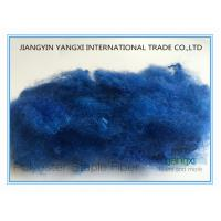 Buy cheap Royal Blue Color Polyester Fiber Flame Retardant 1.5 D For Absorbing Panels product