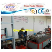 Buy cheap ASA Anti Aging PVC Profile Extrusion Line For Sliding Window / Door from wholesalers