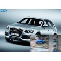 Buy cheap Audi Q5 Car Parking Cameras System G Sensor Real Time HD IR Function from wholesalers