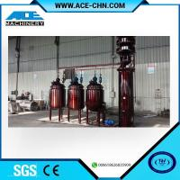 Buy cheap 100L 200L 300L 500L All Red Copper Small Size Whiskey Gin Brandy Distilling Equipment product