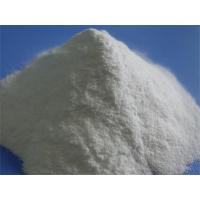 Buy cheap Food Grade Sodium Salt White Powder NaHCO3 Baking Soda For Cooking from wholesalers