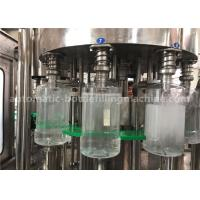Buy cheap 5 Liter Bottled Water Making Machine PLC System For PET Plastic Bottle product