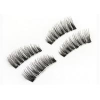 Buy cheap Ultra Thin 3D Reusable No Glue Eyelash Extensions Multilayer Super Three - Dimensions product