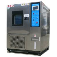 Buy cheap Stability Temperature Humidity Test Chamber, LCD Screen Temperature Humidity Chamber product