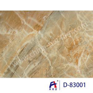 Buy cheap The limestone PVC  Coating  Film  0.12-0.16mm thickness PVC Decorative Film product