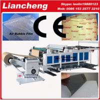 Buy cheap A4 size paper sheet cutter A4 sheet cutter with 2 rolls product