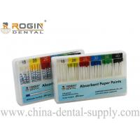 Buy cheap Colour Coded 2% 4% 6% ISO Size Absorbent Paper Points Endodontic Material F1 F2 F3 from wholesalers